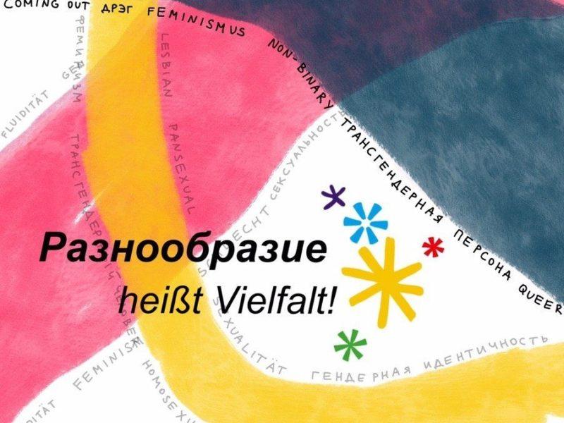 LGBTQI Asie centrale Novastan Quarteera