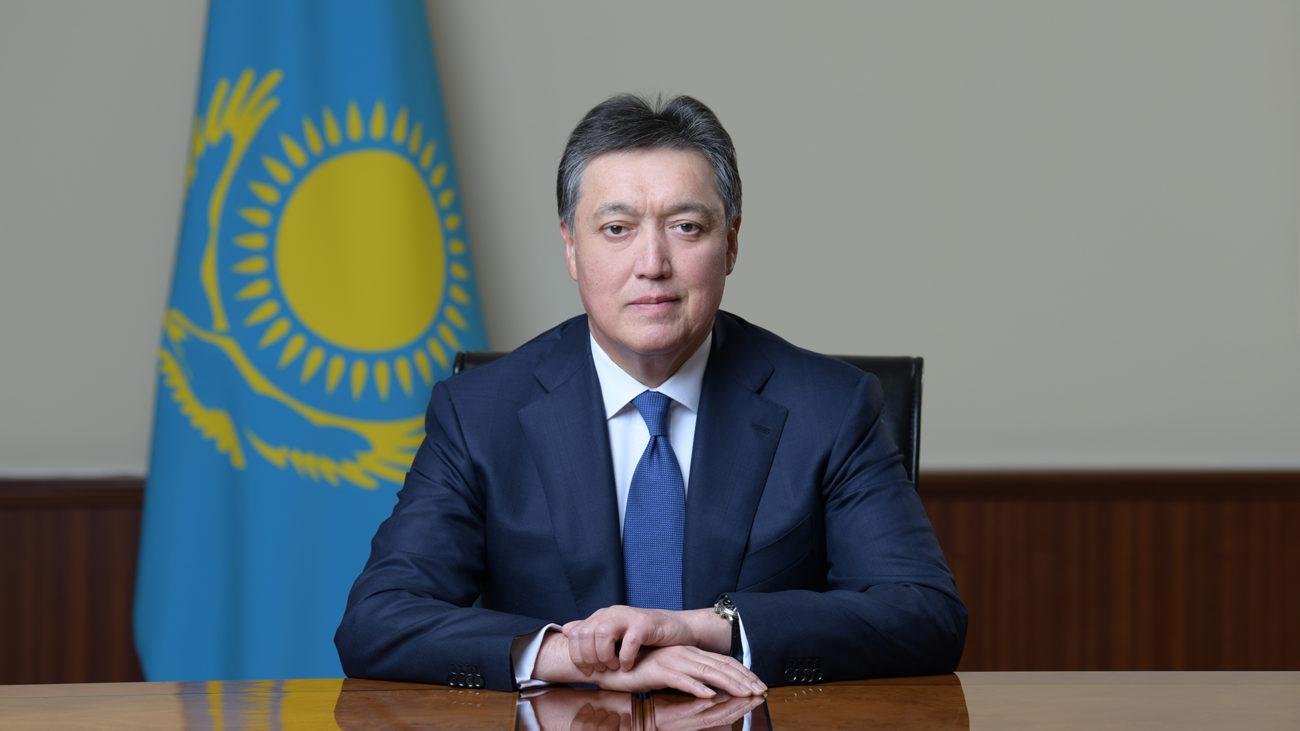 Askar Mamin Premier ministre Kazakhstan Politique