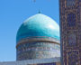Ouzbékistan Tourisme Economie