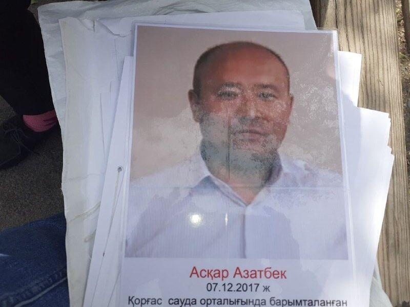 Askar Azatbek Kazakh Chine Camps Xinjiang Répression Kazakhstan