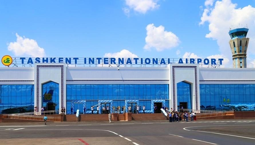 Ouzbékistan Tachkent Aéroport