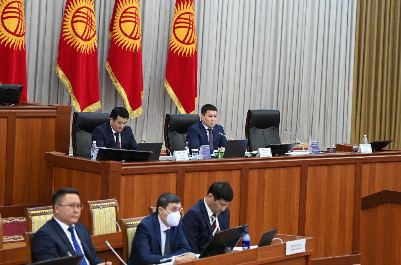 Constitution Kirghizstan Référendum