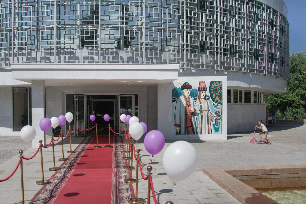 Kazakhstan Almaty Palais des mariages Architecture soviétique