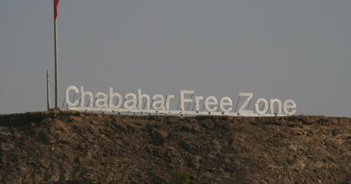 Tchabahar free zone commerce Iran