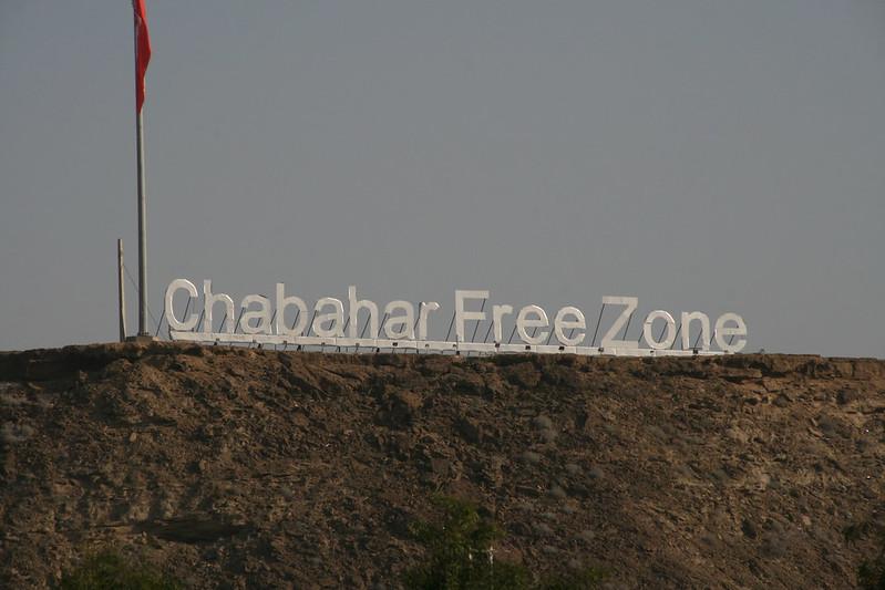 Tchabahar free zone commerce Iran