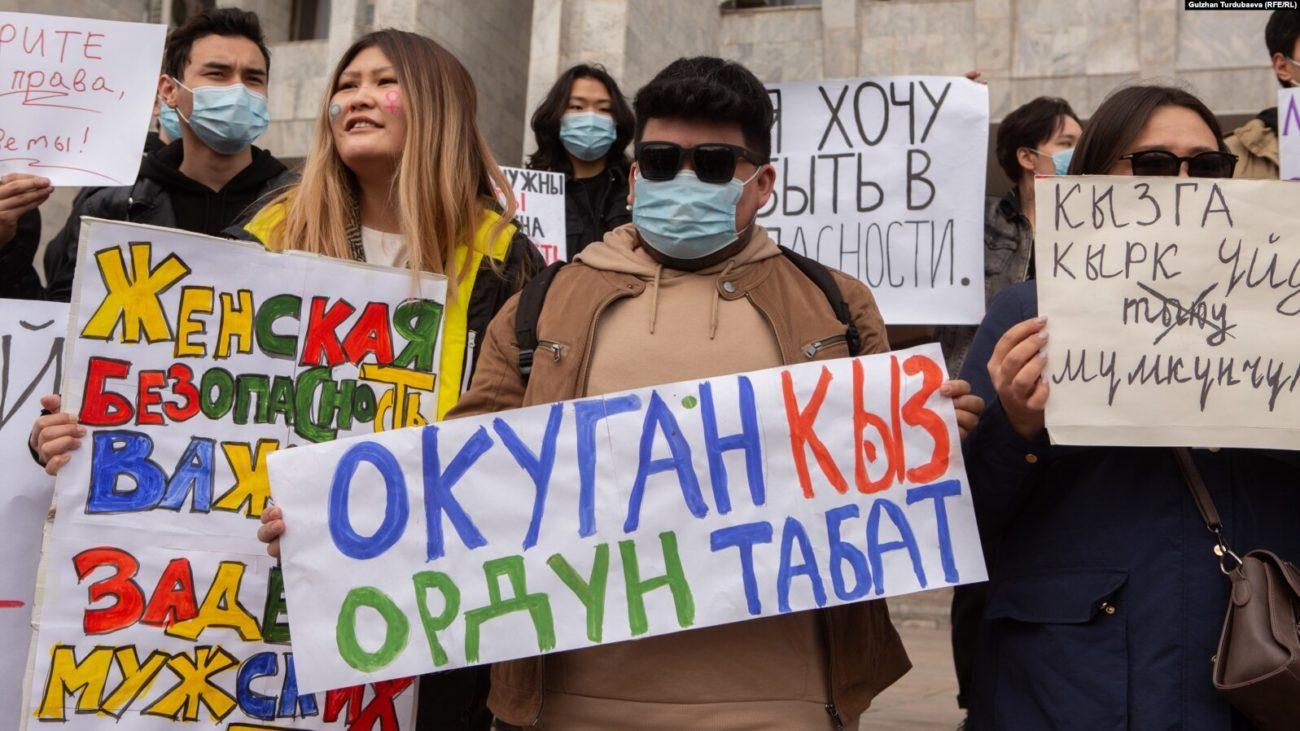Féminisme Bichkek Kirghizstan Droits des femmes
