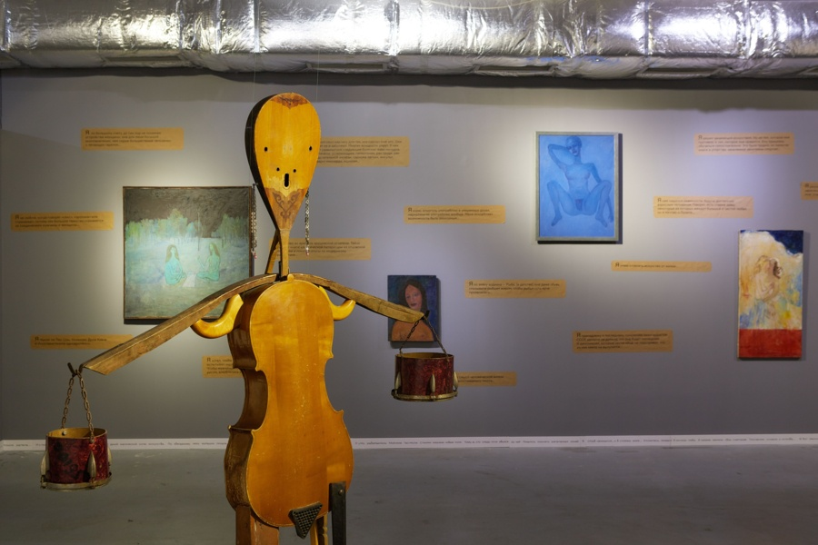 Kazakhstan Almaty Merouert Kalieva Equilibre Aspan Gallery
