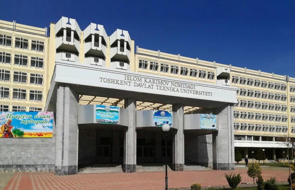 Ouzbékistan Tachkent Université