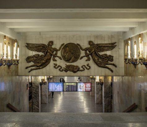 Métro Tachkent Ouzbékistan
