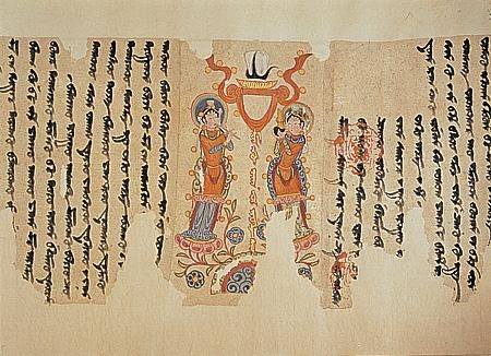 Asie centrale Religion Manichéisme Christianisme Islam Christianisme