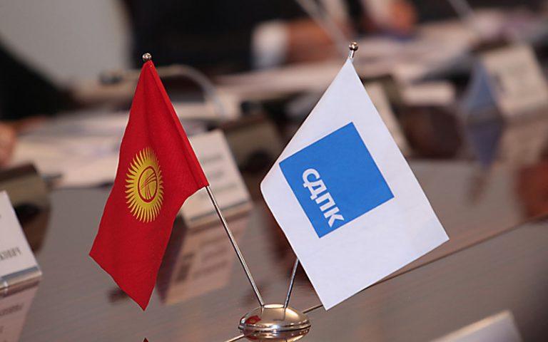 Kirghizstan SDPK Almazbek Atambaiev