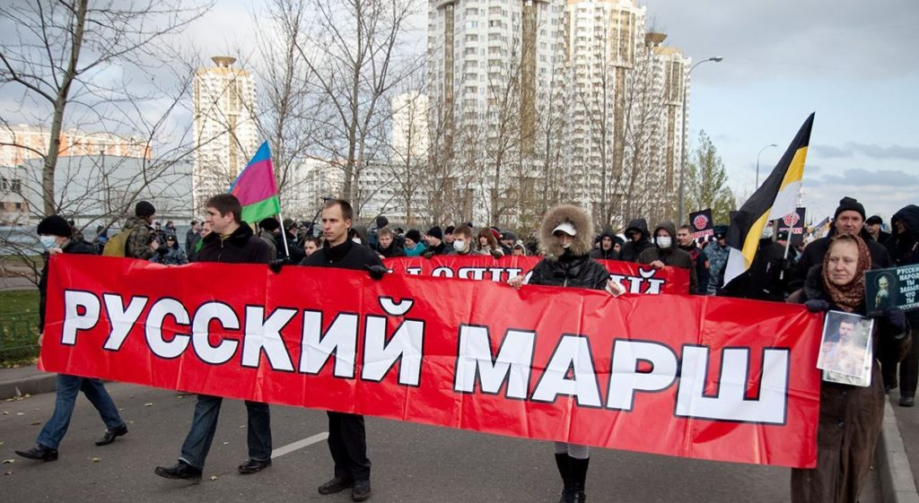 Nationalisme Russie Manifestation