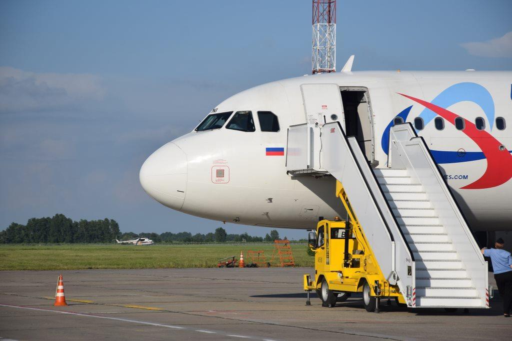 Russie Asie centrale Vol Aérien