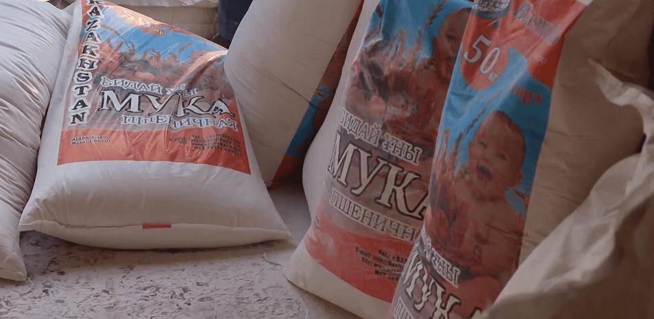 commerce Afghanistan import export produit magasin consommation vente