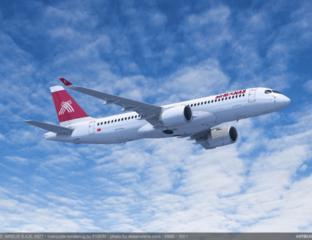 Air Manas Kirghizstan Airbus