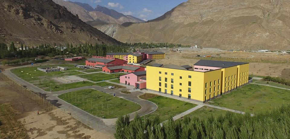 Tadjikistan Université Campus