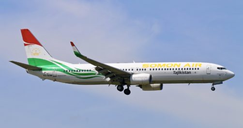 Kirghizstan Somon Air Tadjikistan Frontière Fermeture