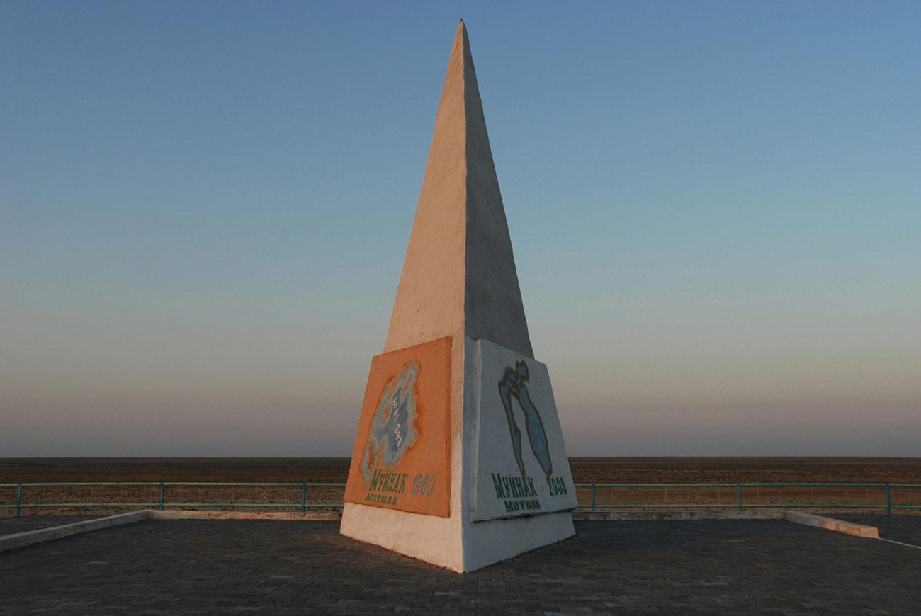 Monument à la mer d'Aral ouzbekistan moynaq environnement