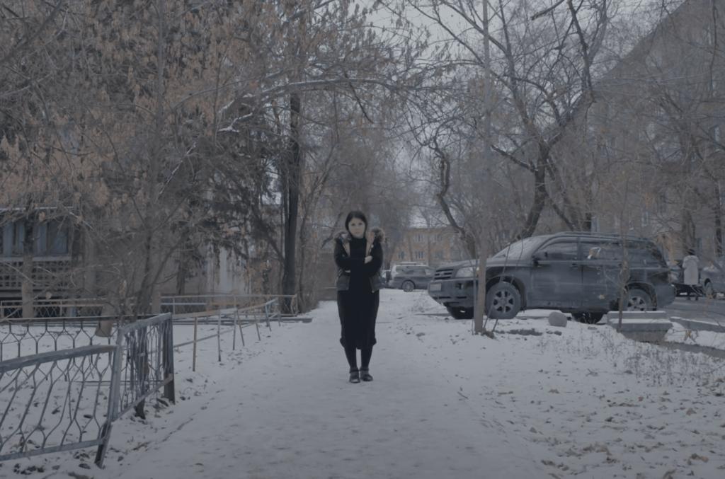 La Femme Documentaire