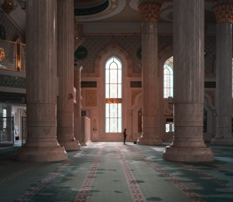 Photo du jour Antoine Béguier Kazakhstan Noursoultan Mosquée