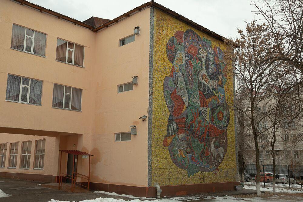 Kazakhstan Chimkent Mosaïque Ouzakbaï Kochkenbaïev
