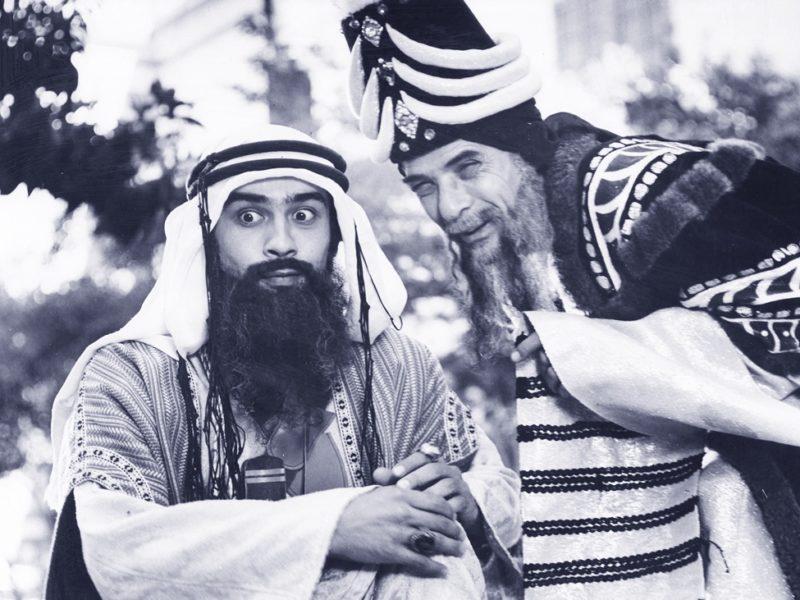 Tajikfilm Tadjikistan Cinema Sovietique