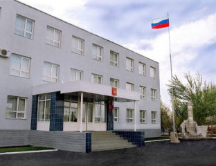 Kirghizstan Tadjikistan Base militaire russe Afghanistan Etats-Unis