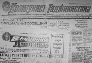 journal tadjik fevrier noir Douchanbe