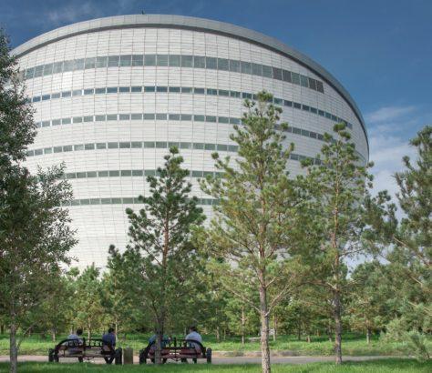 Astana, Kazakhstan, Noursoultan, Parc, Bibliothèque, Photo du jour