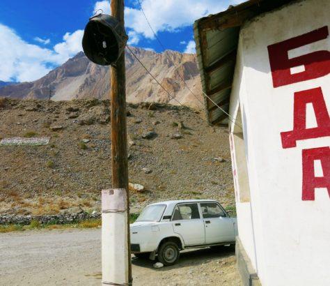 Tadjikistan, Khorog, Frontière, Afghanistan, Photo du jour