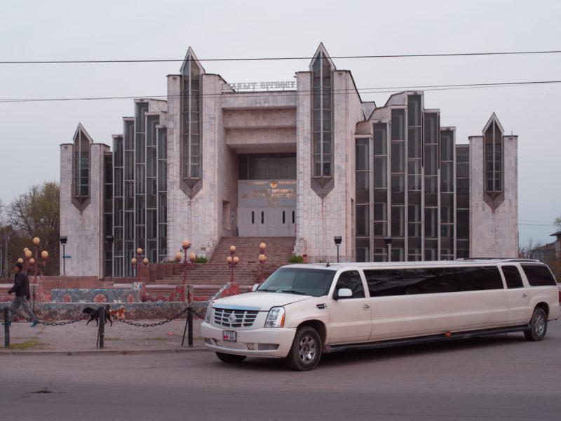 Limousine, Kirghizstan, Bichkek, Palais des mariages, Mariage