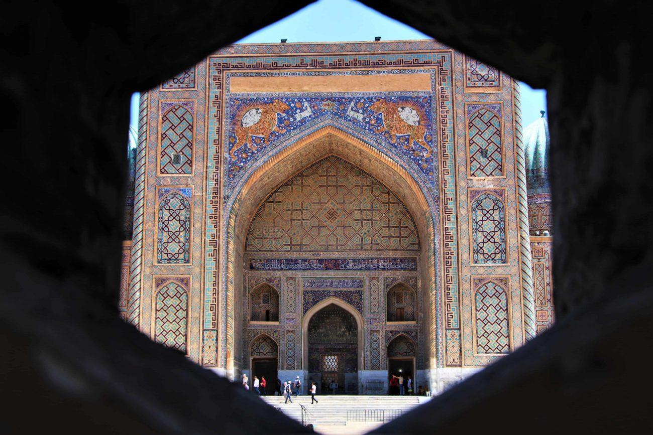 Samarcande, Ouzbékistan, Régistan, Porte
