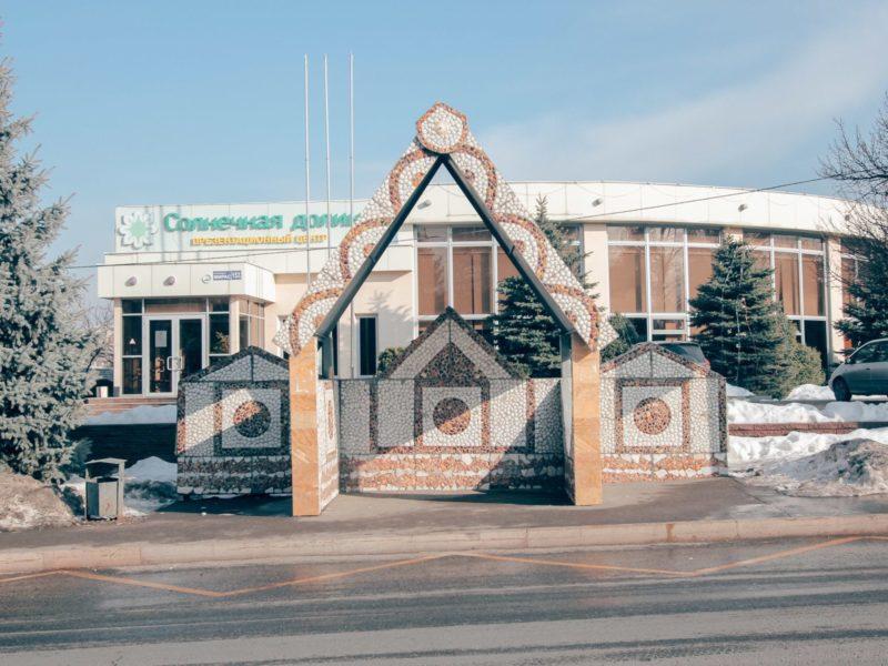Kazakhstan Almaty Arret de bus