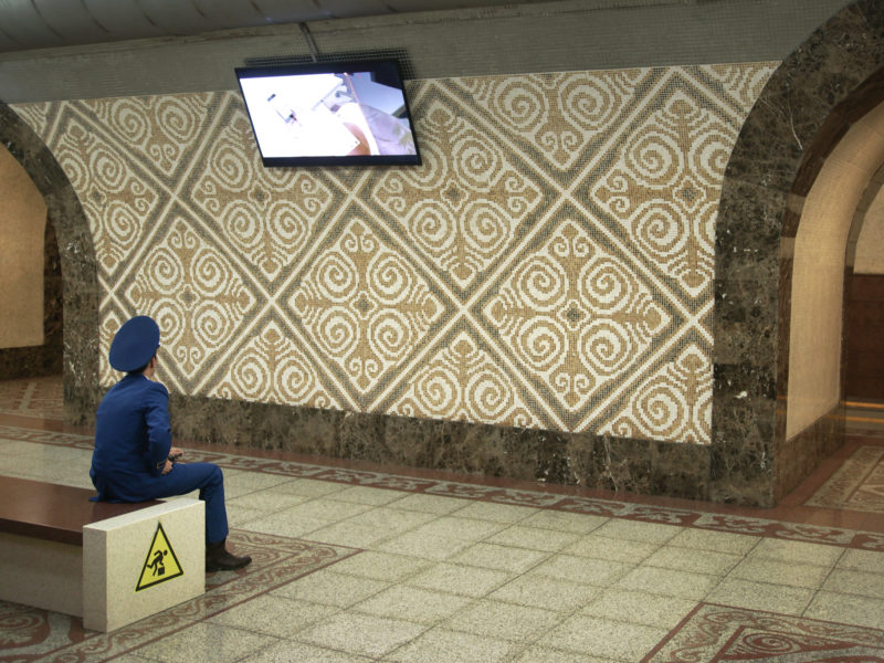 Ornements métro Almaty Almaly Kazakhstan
