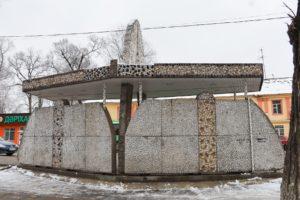 Kazakhstan Almaty Arrêt de bus Polyclinique Mosaïque de céramique