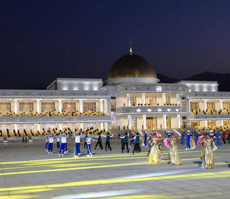 Bouygues Turkménistan Tribune