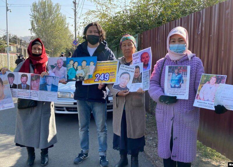 Commissaire droits de l'Homme Kazakhstan Xinjiang Arrestation