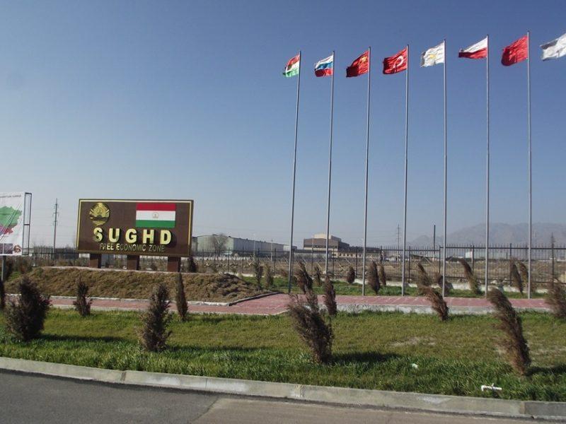 Tadjikistan Zone franche Sughd Pandémie Crise économique
