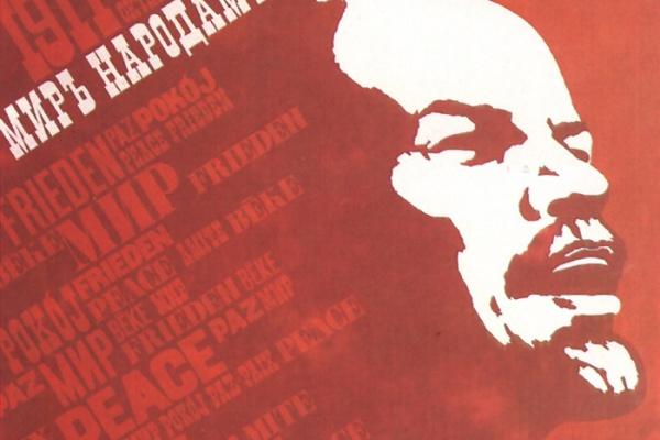 Lénin, affiche