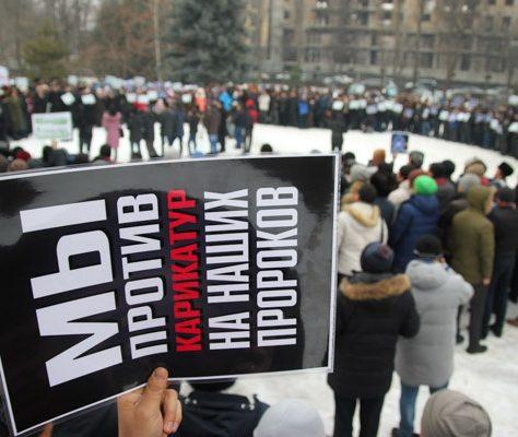 Charlie Hebdo protest in Bichkek Kyrgyzstan