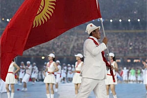 Photo délégation kirghize aux JO