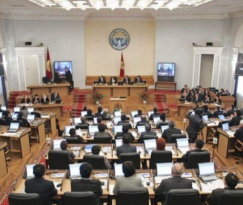 Parlement Kirghizstan