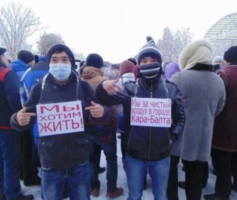 Photo protestations Kara Balta