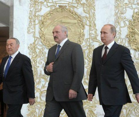 Nazarbayev Loukachenko Poutine