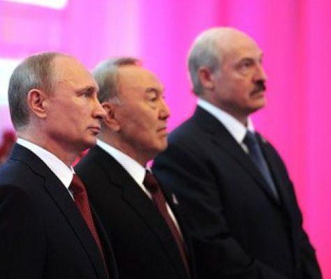Signature Union Economique Eurasiatique