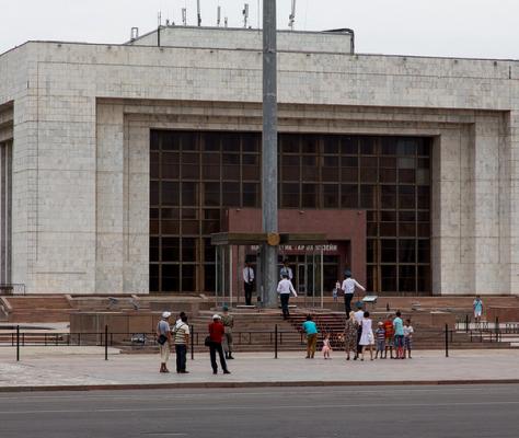 Bichkek Architecture Bâtiments rénovation