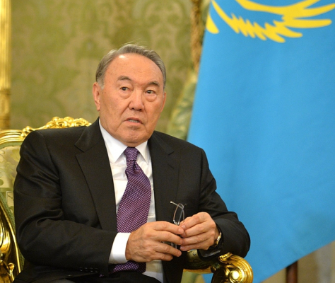 Noursoultan Nazarbaïev Kazakhstan Gouvernement