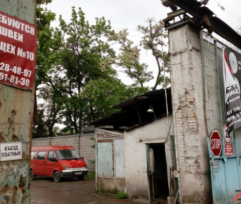 Usines Bichkek URSS abandon
