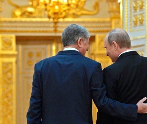 Atambaiev et Poutine