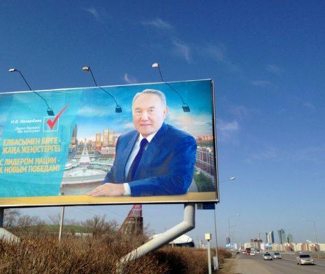 Election Nazarbayev